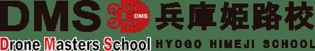 DS・J兵庫姫路校