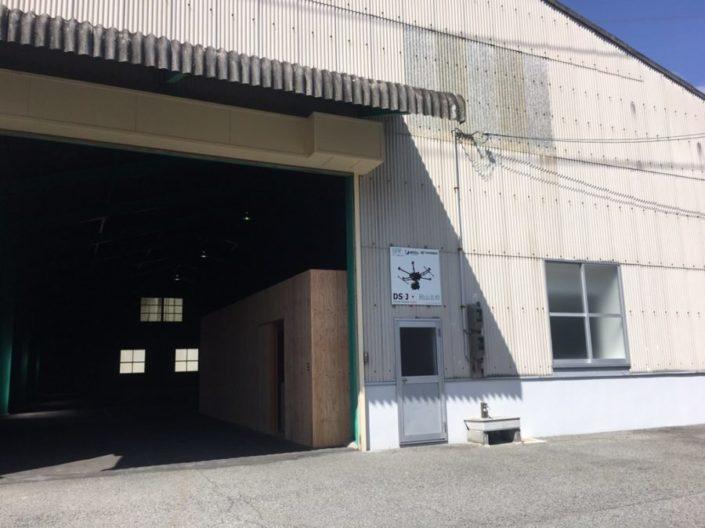 DS・J岡山北校
