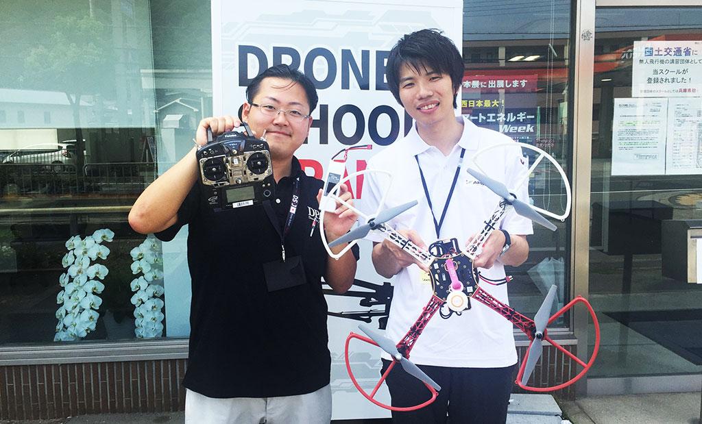 ドローンスクールジャパンの「フライトコース」ってどんな内容?初心者におすすめしたいコースの特徴を紹介します!