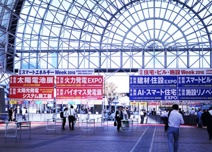 【出展レポート】関西スマートエネルギーWeek2018