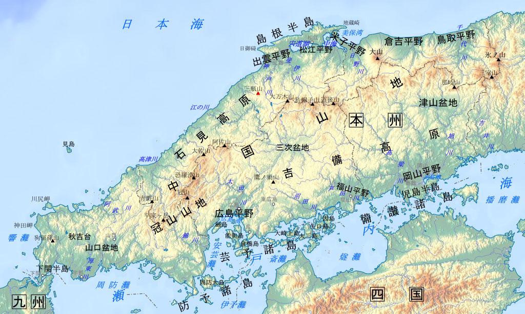 【中国地方】ドローンを飛ばせる飛行場や練習場まとめ