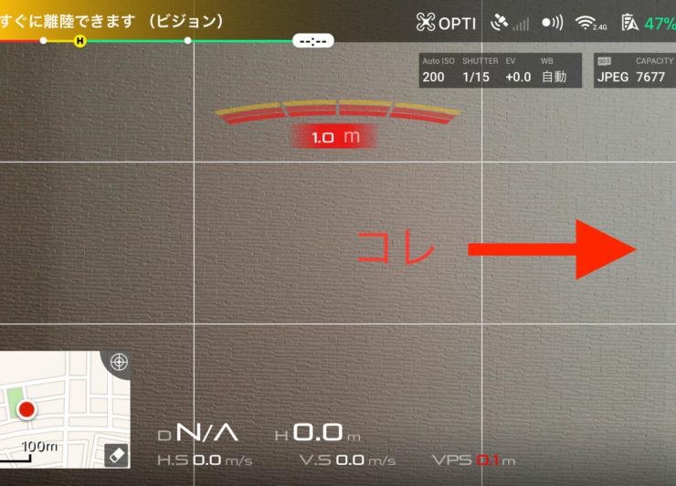 飛行前に大切な撮影準備!DJI GO4アプリのカメラ設定方法