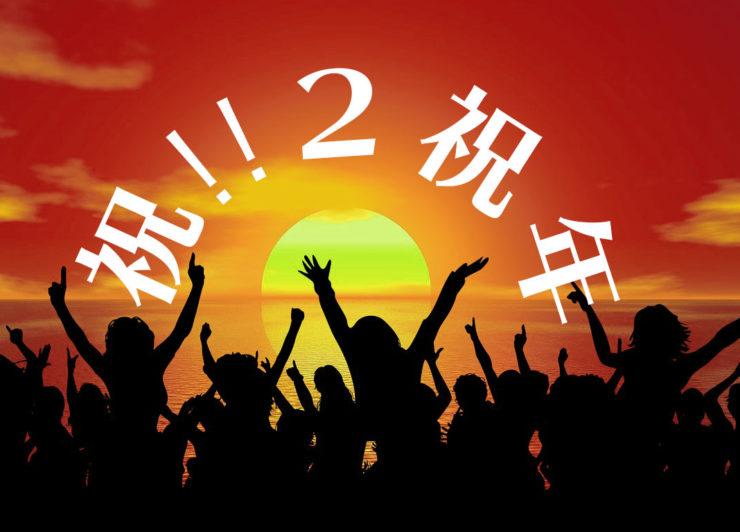 【開校2周年記念】はじめての写真編集特別セミナーを開催!