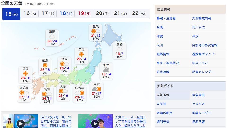 レーダー 宝塚 天気 雨雲 Digital Typhoon: