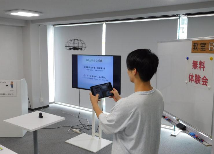 知識も学べて、トイドローンも飛ばせる!ドローンスクールジャパンの「無料体験会」をレポート