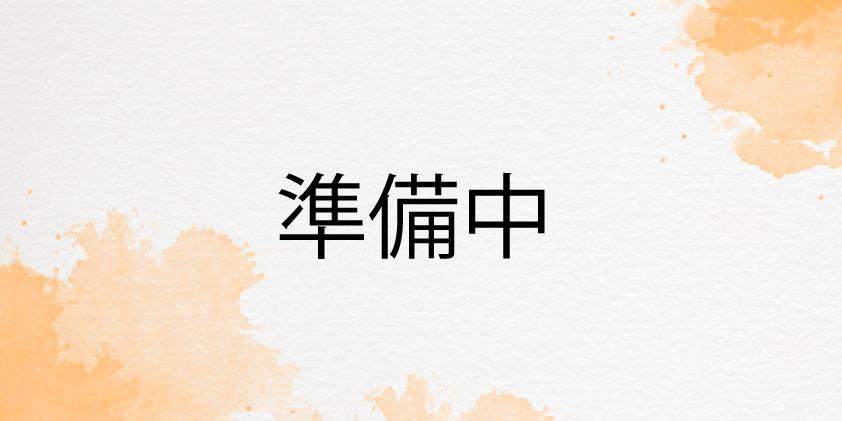 ASAHI ドローンスクール大阪校